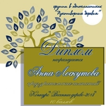 Превью stock-photo-thank-you-card-graphic-with-tree-and-sun-14954914 (600x600, 212Kb)