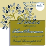 Превью stock-photo-thank-you-card-graphic-with-tree-and-sun-14954914 (600x600, 206Kb)
