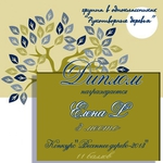 Превью stock-photo-thank-you-card-graphic-with-tree-and-sun-14954914 (600x600, 186Kb)