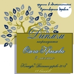 Превью stock-photo-thank-you-card-graphic-with-tree-and-sun-14954914 (600x600, 201Kb)