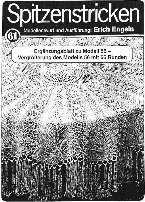 engeln_61-1 (504x700, 339Kb)
