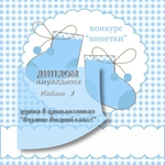 Превью stock-vector-baby-boy-shower-invitation-card-68757454 (700x700, 263Kb)