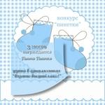 Превью stock-vector-baby-boy-shower-invitation-card-68757454 (700x700, 264Kb)