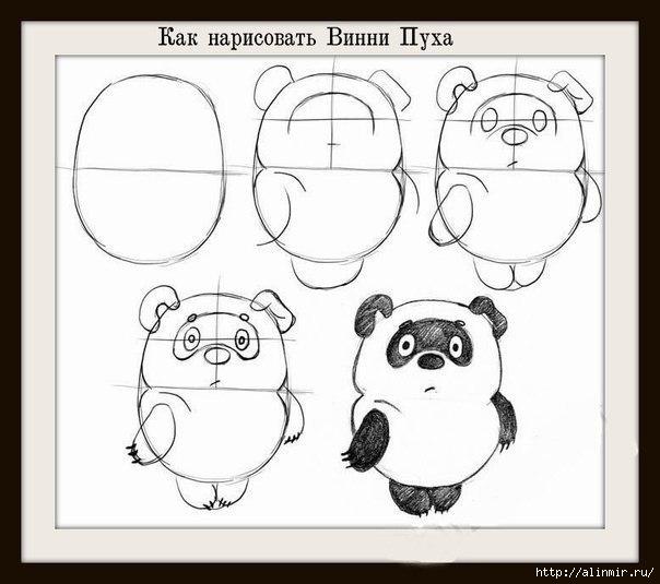 Как нарисовать Винни-Пуха (604x535, 110Kb)