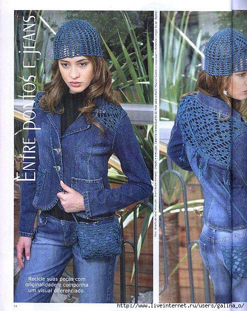 Вязание с джинсовой тканью 629