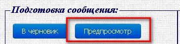 лайвинтернет /5156954_prosmotr (365x89, 17Kb)