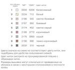 Превью 2673 (700x658, 159Kb)
