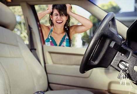 Автоключ поможет и в день и в ночь.