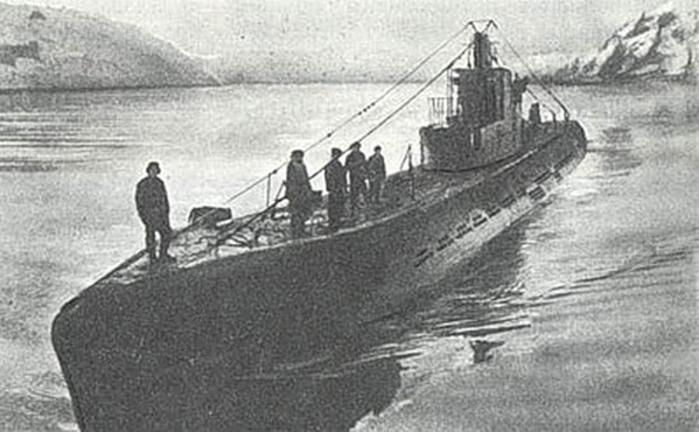 лодка вышла 17 мая 1970 года