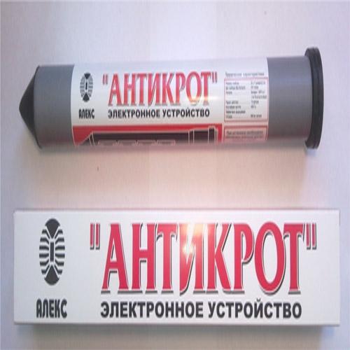 АНТИКРОТ3 (500x500, 134Kb)