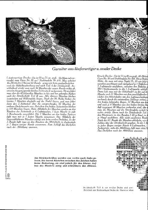 Schwertlilie 5 (494x700, 184Kb)