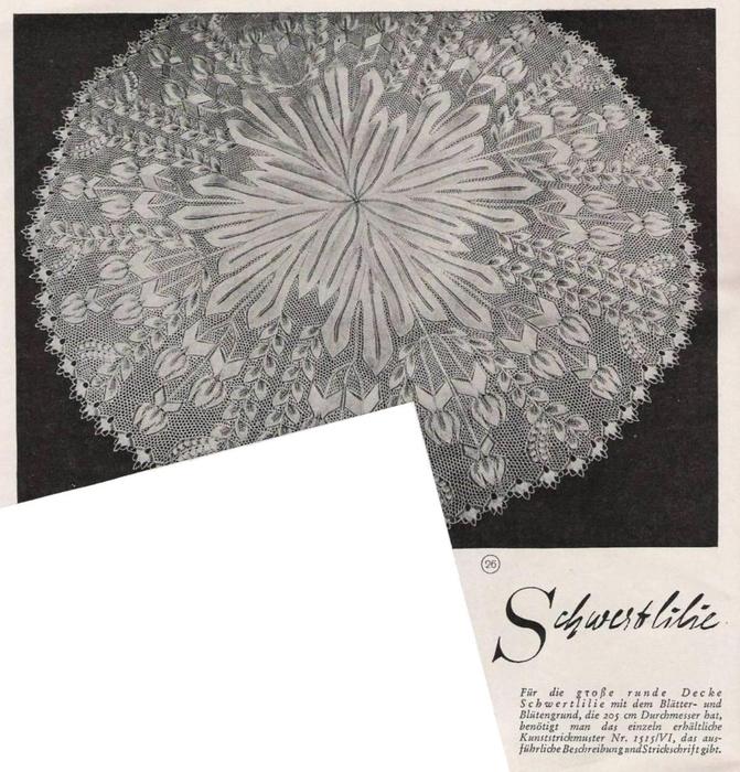Schwertlilie_ (671x700, 376Kb)