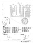 Превью 5 (453x600, 151Kb)