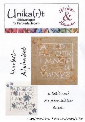 aifa (344x494, 27Kb)