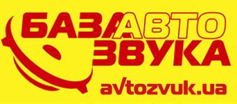 1297965959_logo_basa_avtozvuka (342x150, 61Kb)