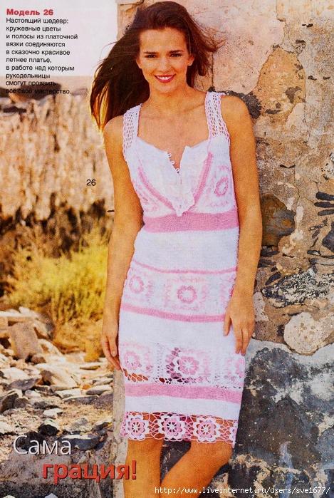 платье (469x700, 375Kb)