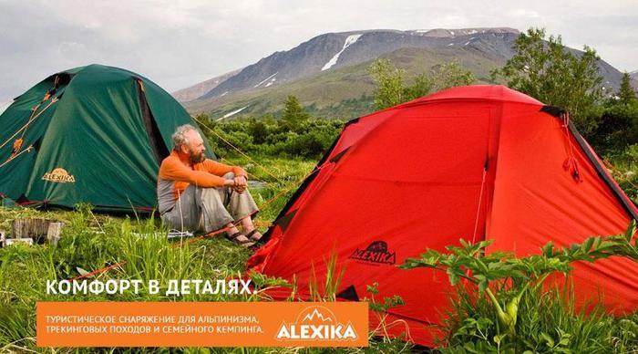 туристические палатки алексика/3185107_kypit_tyristicheskyu_palatky (700x388, 59Kb)