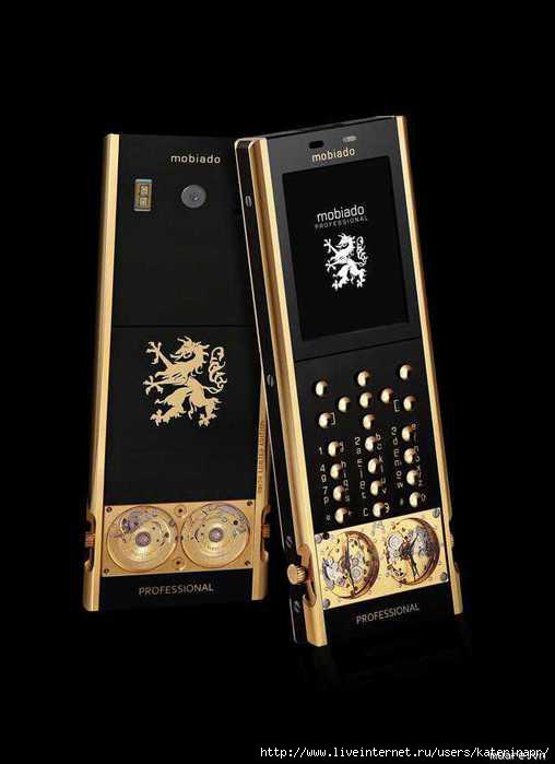 1373027428_mobil_nuyy_telefon1 (508x700, 87Kb)