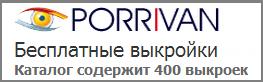 3726295_20130705_181730_1_ (263x82, 8Kb)