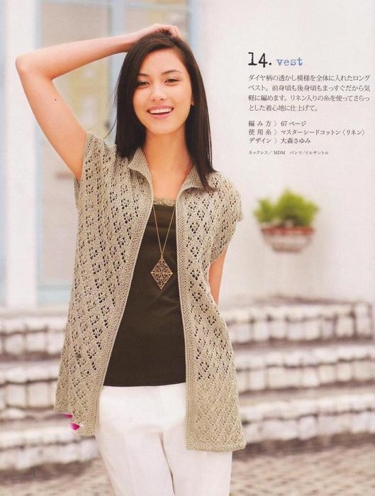 vest (529x700, 52Kb)