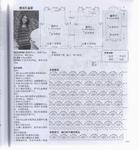 Превью 3 (650x700, 357Kb)