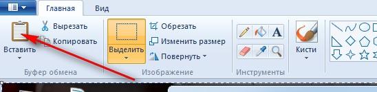 2013-07-05_214307 (548x134, 26Kb)