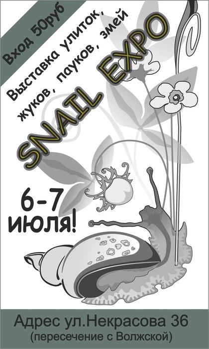 SNAIL EXPO №2 (Саратов, 06.07.13)