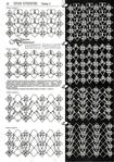 Коллекция узоров из журнала ДУПЛЕТ № 134(2)