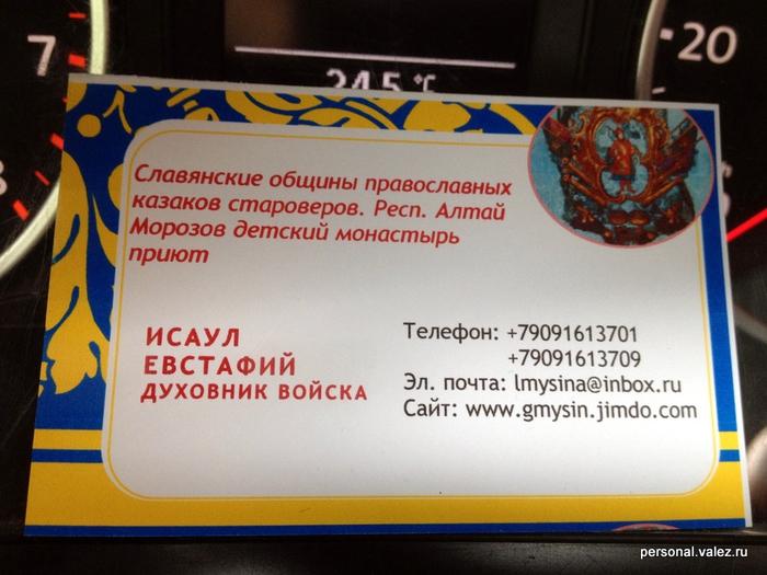 15-IMG_4912 (700x525, 264Kb)