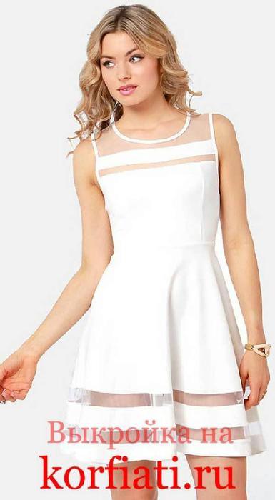 Платье для девочки полусолнце 2