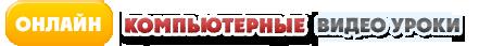 logo (441x43, 13Kb)