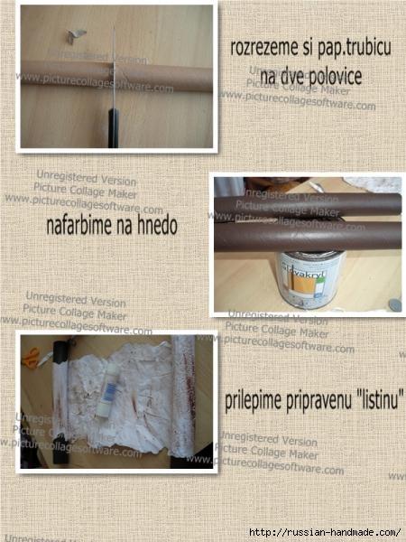 Как сделать винтажный свиток из бумаги (6) (450x600, 156Kb)