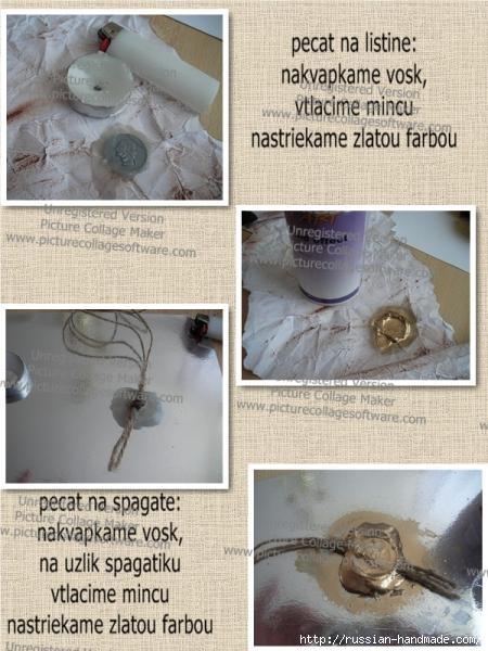 Как сделать винтажный свиток из бумаги (8) (450x600, 160Kb)