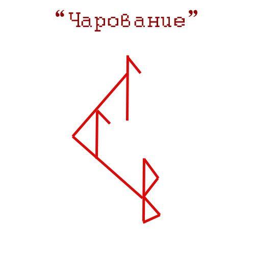 3079640_rynnayasvyazka6 (500x500, 22Kb)