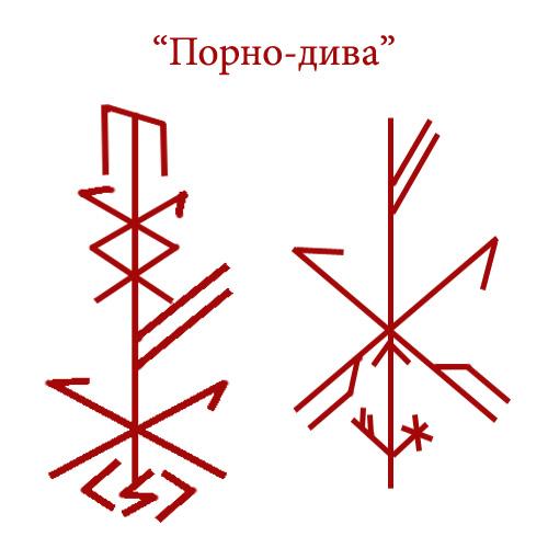 3079640_rynnayasvyazka20 (500x500, 84Kb)