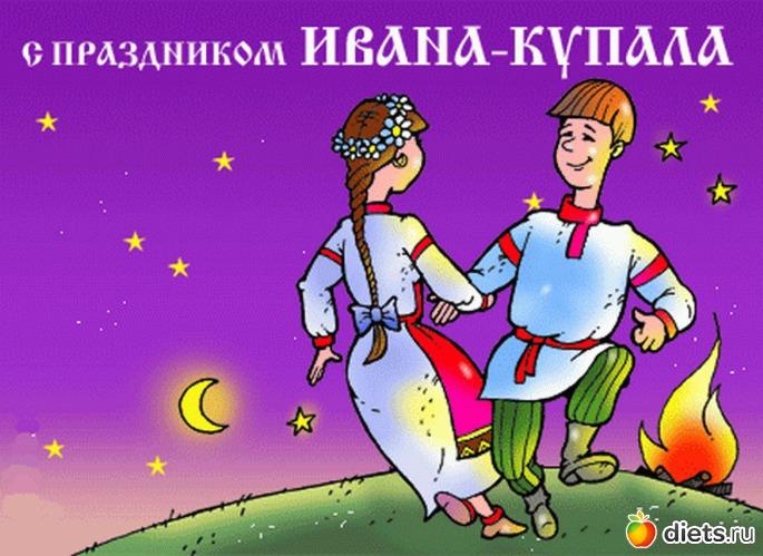 Народный языческий праздник Иван Купала отмечается не только в нашей