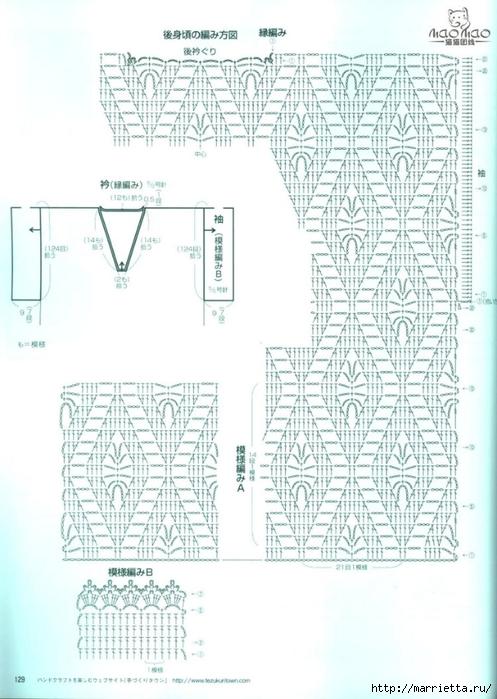 Вязание крючком. Летние жилеты, туники (2) (497x700, 248Kb)