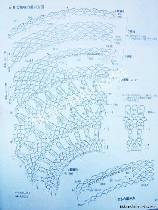 Вязание крючком. Летние жилеты, туники (16) (525x700, 341Kb)