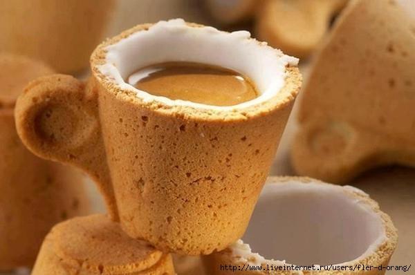 стаканчик для кофе (600x398, 117Kb)