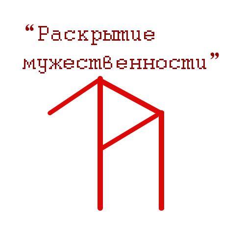 3079640_rynnayasvyazka3 (500x500, 31Kb)