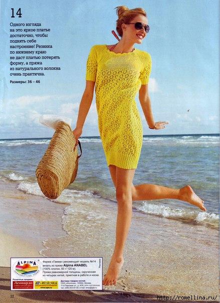 летние платья крючком со