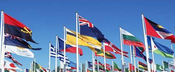 флаги (593x247, 29Kb)