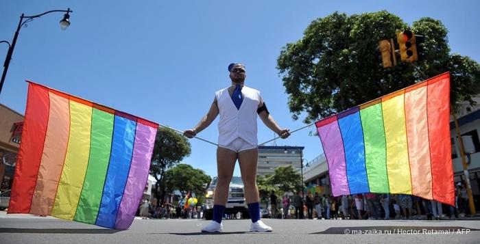 Коста-Рика случайно узаконила однополые браки