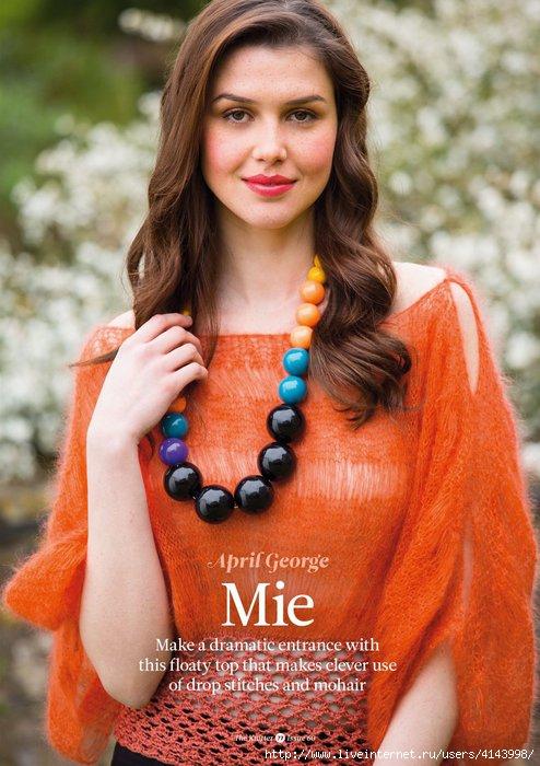 Mie (494x700, 201Kb)