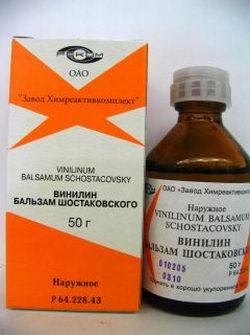 vinylinum (250x335, 22Kb)