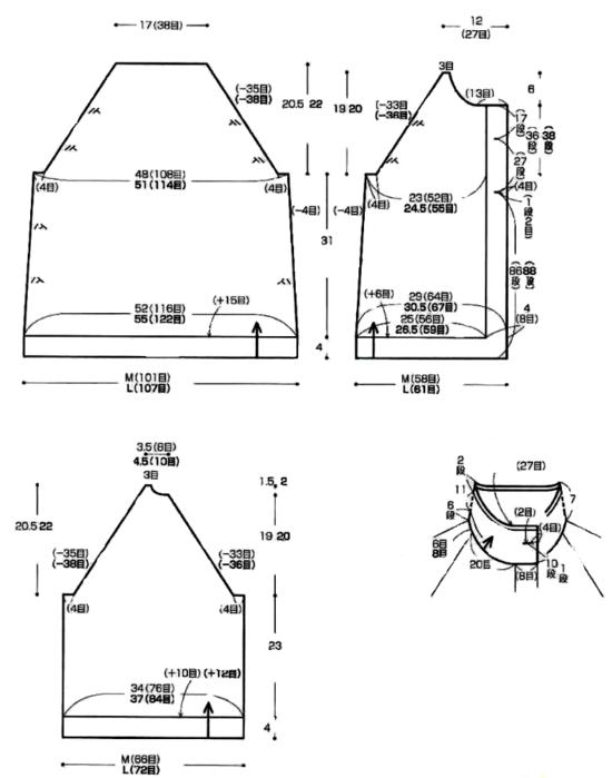 аа1 (550x700, 139Kb)