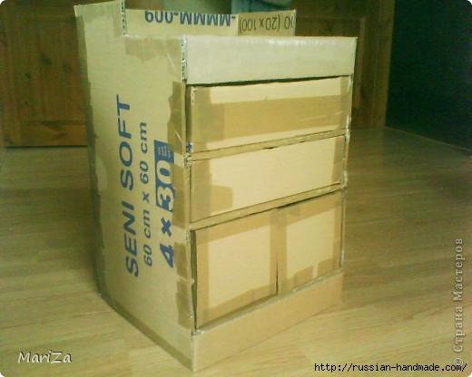 Как сделать из картона комодик для швейных принадлежностей (1) (520x416, 102Kb)