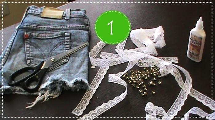 шорты из джинсов, переделка и украшение (37) (700x389, 236Kb)
