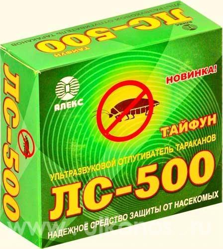 тайфун500 (448x500, 149Kb)