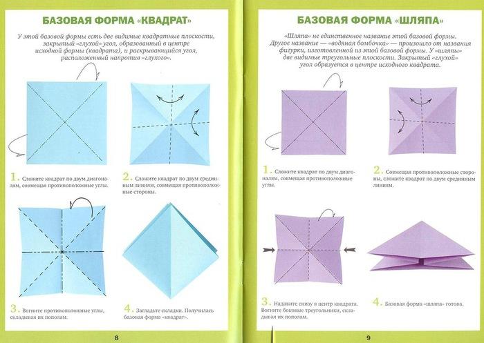 Как сделать автобус из бумаги оригами